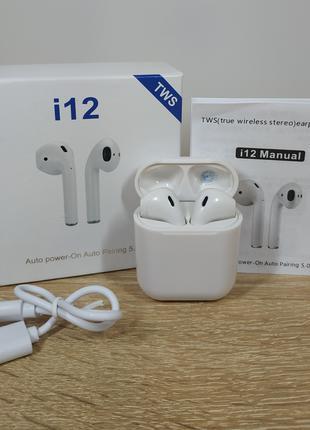 AirPods беспроводные i 12 tws Bluetooth наушники i12 TWS