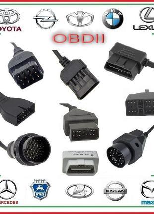 Переходники OBDII для Сканеров Диагностика Адаптеры ELM327 ОБД2