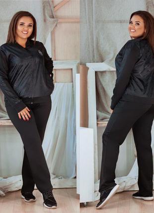 Женский спортивный костюм большой размер,3  расцветки
