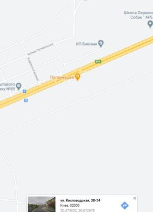 Аренда дома по Броварскому проспекту Быковня Код 135184