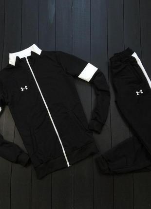 Спортивный костюм under armour black white
