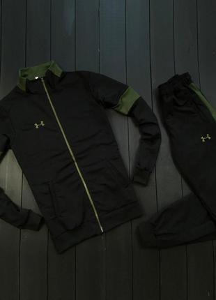 Спортивный костюм under armour black khaki