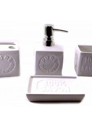 Набор для ванной керамический (23х18х8 см)