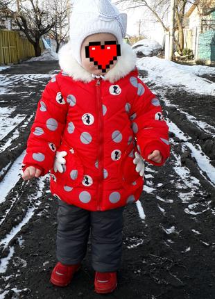 Комбинезон куртка зимняя еврозима 104 см