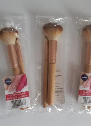 Набор кистей для макияжа nivea