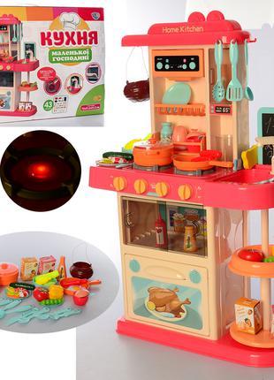 Детская игровая кухня 889 180 вук, свет, мойка, льется вода, 43 п