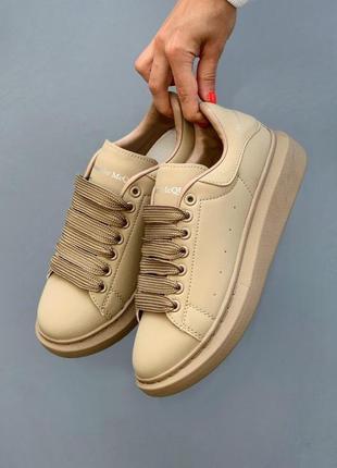 Alexander mcqueen oversized sneakers beige