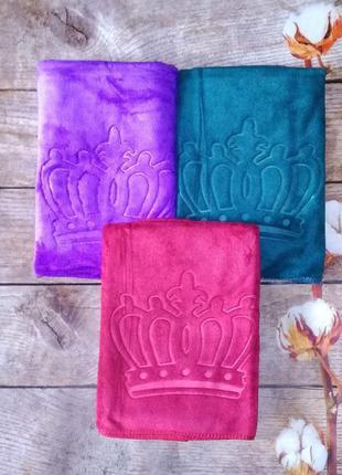 Лицевое полотенце корона