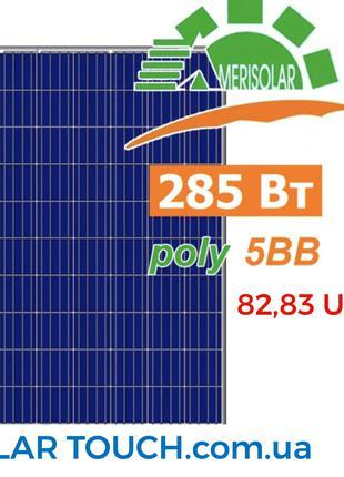 Сонячна панель батарея. Зелений тариф. AMERISOLAR 285W . СЕС