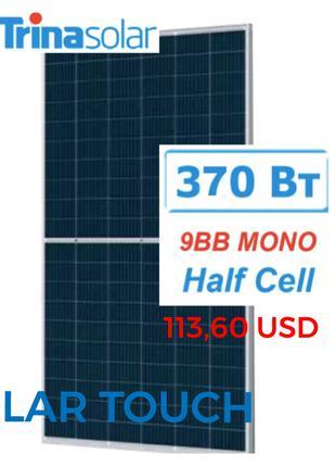 Сонячна панель батарея. Зелений тариф. TRINA SOLAR 370W . СЕС