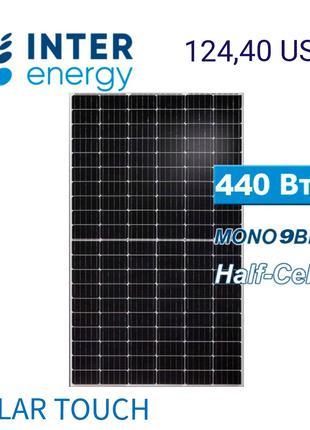 Солнечные батареи панели Зеленый тариф. INTER ENERGY 440W