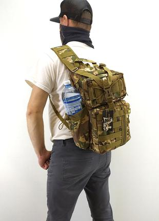 Тактический однолямочный рюкзак,объем 30 литров с системой M.O.L.