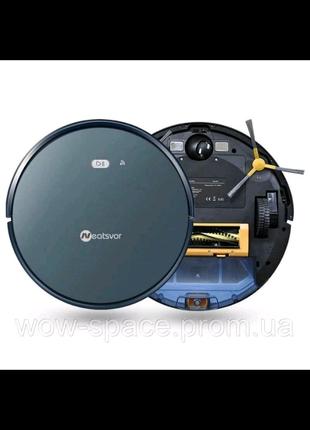 Робот-пылесос NEATSVOR X500