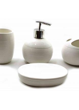 Набор для ванной керамический (17х14х10 см)