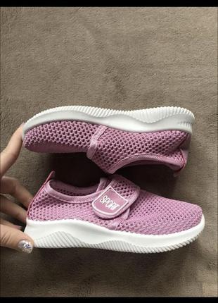 Розовые детские кроссовки сетка