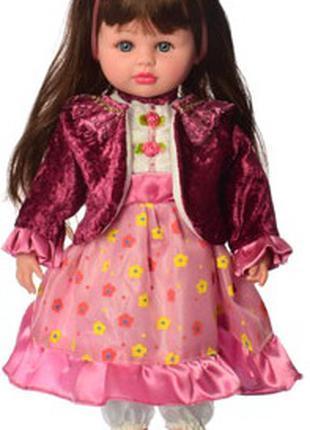 Интерактивная Кукла Маленькая Пани