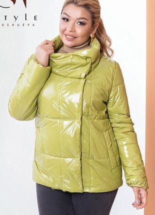 Стильная осенняя куртка большие размеры
