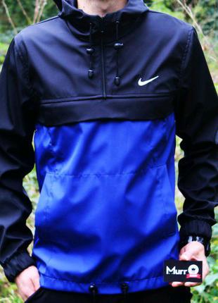 Анорак Nike черно-синий XL