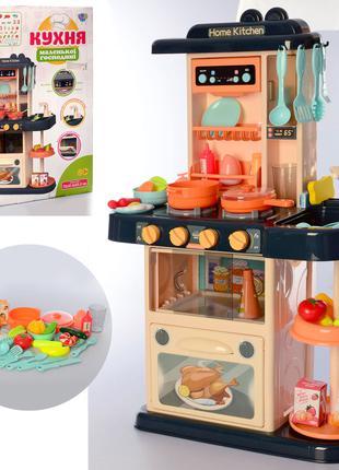 Детская игровая кухня 889 181 звук, свет, мойка-льется вода, плит