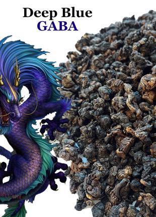 """ГАБА Чай """"Deep blue gaba"""" Глубинная синяя габа, Тайваньский улун"""