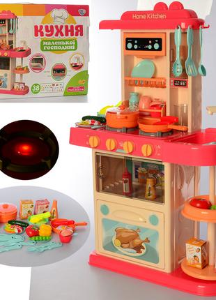 Детская игровая кухня 889 182 звук, свет, мойка-льется вода, плит