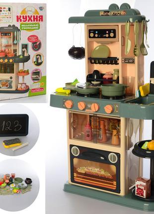 Детская игровая кухня 889 183 звук, свет, мойка-льется вода, плит