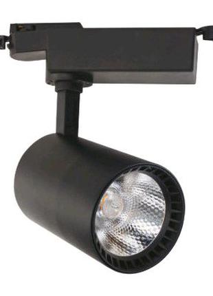 Светильник LED трековый HOROZ LYON 10, 18, 24 Вт (Турция) в ассор
