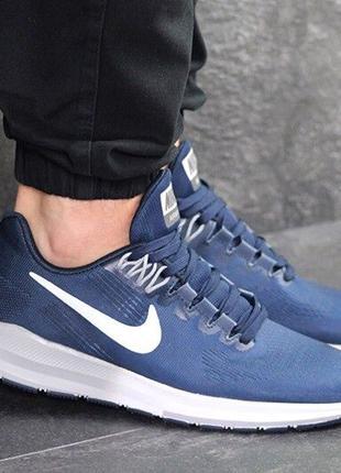 Мужские кроссовки Nike Air Zoom Structure 21 синие