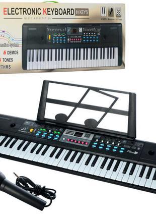 Синтезатор детский MQ601 605UFB 61 клавиш, микрофон, запись