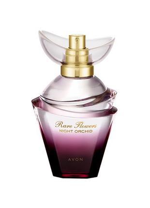 Парфумна вода Avon Rare Flowers Night Orchid, 50 мл