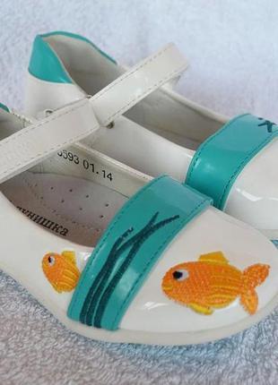 Туфли для девочки тм шалунишка ортопед