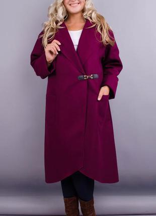 Пальто кардиган из кашемира с капюшоном  рр 50-64