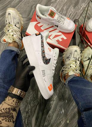 Кроссовки Nike Air Force Just Do It Pack White/Black.