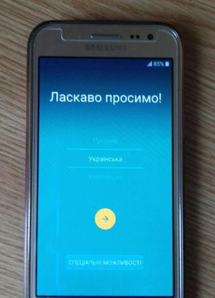 Samsung J2 DUOS GOLD (J200H)