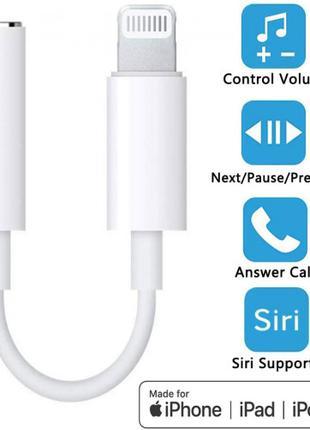 Переходники для наушников и микрофона Lightning 3.5 mm Apple