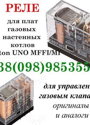 Реле OMRON газовых котлов 12-24 V