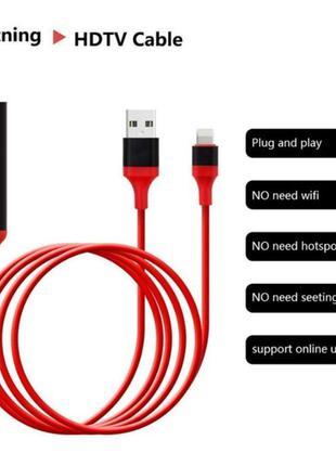 Переходник для iPhone на HDMI адаптер кабель Lightning iPad на...