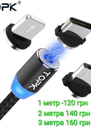TOPK Магнитная зарядка кабель магнитный USB micro USB typeC iP...