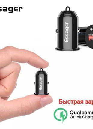 Зарядное устройство USB в авто быстрая зарядка для мобильных у...