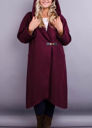 Размеры 50-64! стильное пальто кардиган кашемир бордо, в разме...