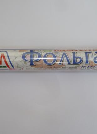 Фольга