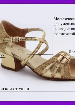 Туфли для бальных танцев/ Фирменная бальная обувь/ Танцевальны...