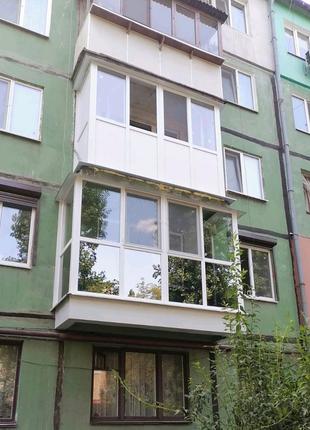 Балконы !!! Продажа, Установка, Утепление!!!