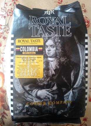 Кава в зернах Royal Taste Colombia 500г