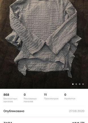 Женская блузка Zara