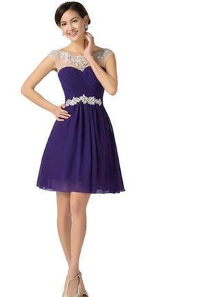 Нарядное платье 50 размер