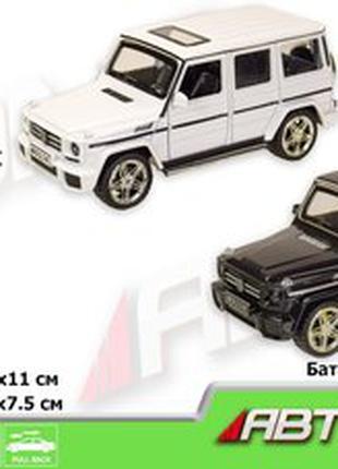 Машина металлическая 1:24 Mercedes-Benz G, 2 цвета Автопром 7665