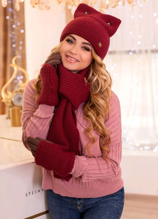 Комплект «Габриэлла» (шапка, шарф и перчатки)