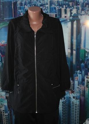 Легенькая куртка