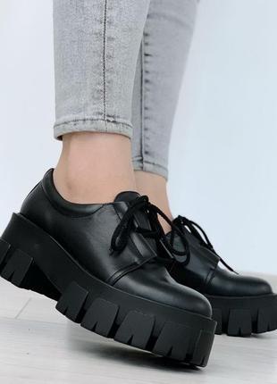 Черные кожаные туфли на низком ходу